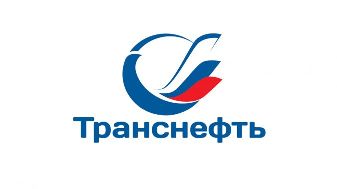 Транснефть лого